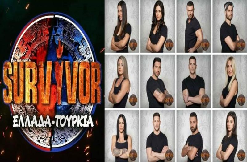 Survivor Ελλάδα Τουρκία: Έτοιμοι για δράση! Αυτοί είναι οι 12 Έλληνες παίκτες! 10