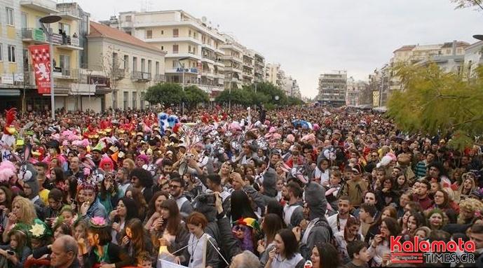 Περί καρναβαλιού και σχετικών εκδηλώσεων στην Καλαμάτα 42
