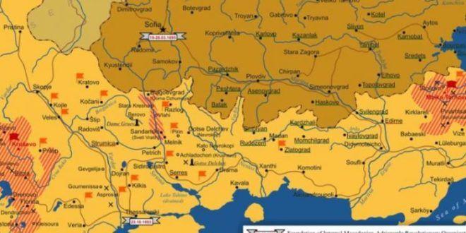 Τι σημαίνει και από που προέρχεται το όνομα Μακεδονία 2