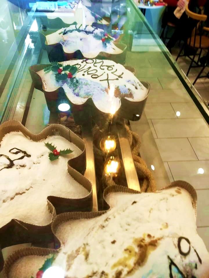 Δώστε νόημα και ουσία στη ζωή…. καφέ Μαυροειδής