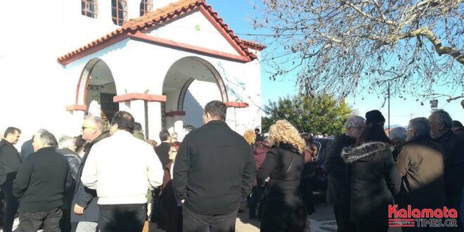 Πλήθος κόσμου στην κηδεία του Τίμου Γιαννακόπουλου