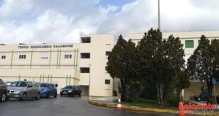 Προβλήματα στη λειτουργία της Ψυχιατρικής Κλινικής στο Γεν. Νοσοκομείο Καλαμάτας