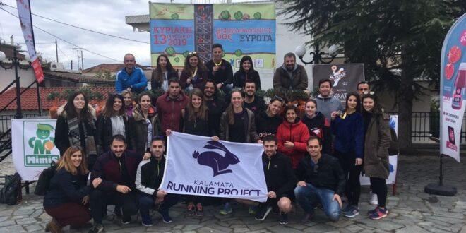 Δυναμικό Ξεκίνημα στην Αγωνιστική Περίοδο από τον Γ.Σ. Kalamata Running Project