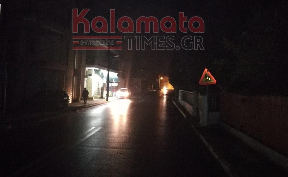Η έλλειψη φωτισμού σε κεντρικούς δρόμους της Καλαμάτας είναι ευθύνη της ΔΕΔΔΗΕ Α.Ε. 7