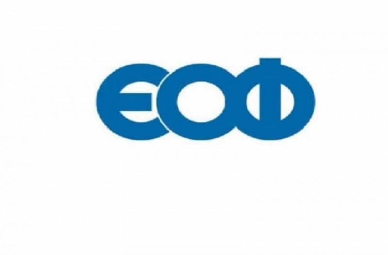 Έκτακτη ανακοίνωση από τον ΕΟΦ: Ανακαλεί προληπτικά γνωστό φάρμακο! 10