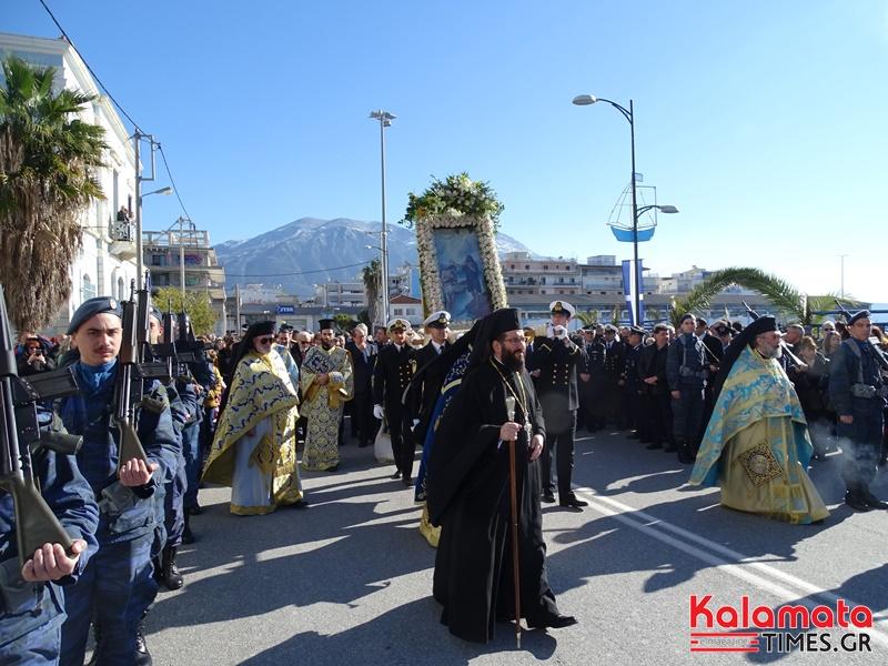 Με μεγαλοπρέπεια πραγματοποιήθηκε και φέτος ο εορτασμός των Θεοφανίων στην Καλαμάτα 14