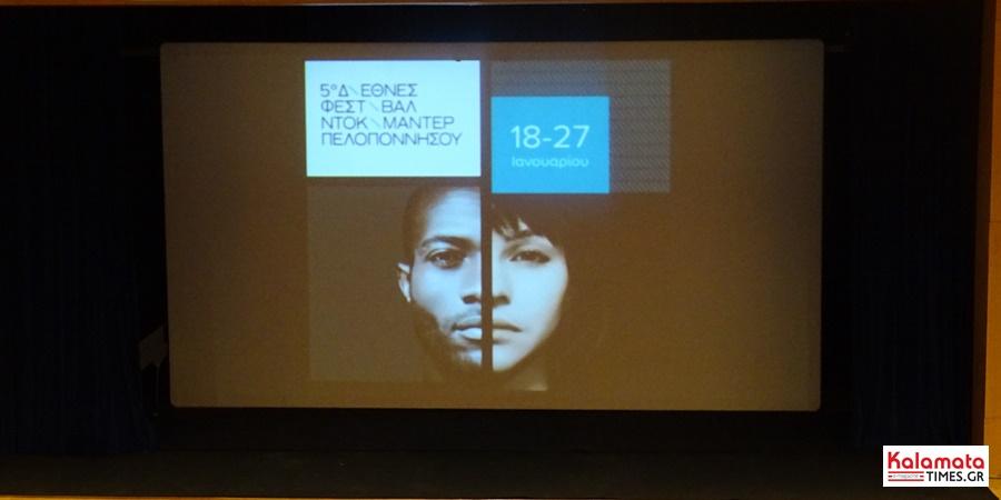 Πέφτει η αυλαία για το 5ο Διεθνές Φεστιβάλ Ντοκιμαντέρ Πελοποννήσου με Σπάρταθλον 11