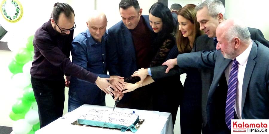 Ο Σύλλογος Κωφών & Βαρηκόων Μεσσηνίας έκοψε την πίτα του (fotos+video) 16