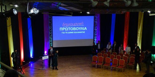 Ο Θανάσης Βασιλόπουλος ανακοινώνει νέους υποψηφίους δημοτικούς συμβούλους