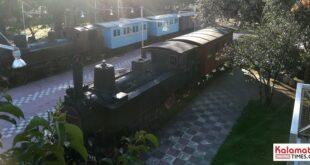 Δήμος Καλαμάτας: Απάντηση στον ΟΣΕ για τη φροντίδα του Δημοτικού Πάρκου Σιδηροδρόμων