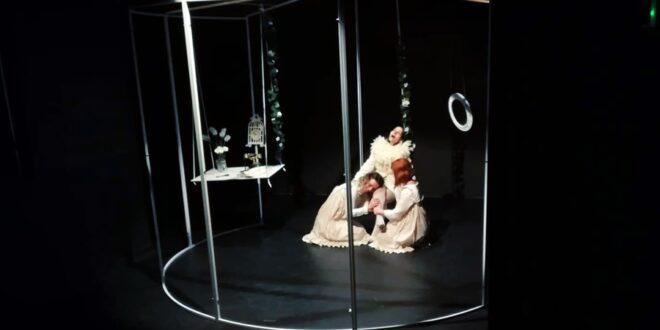 Θέατρο Νηπιαγωγείο: Πρεμιέρα στις 12 Ιανουαρίου της παράσταση «οι Δούλες» του Ζάν Ζενε