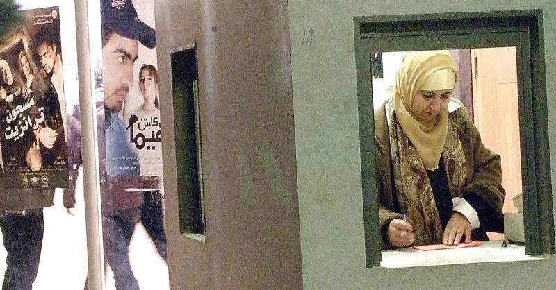 """Η ταινία """"Nazareth Cinema Lady"""" στο 5ο Διεθνές Φεστιβάλ Ντοκιμαντέρ Πελοποννήσου 1"""