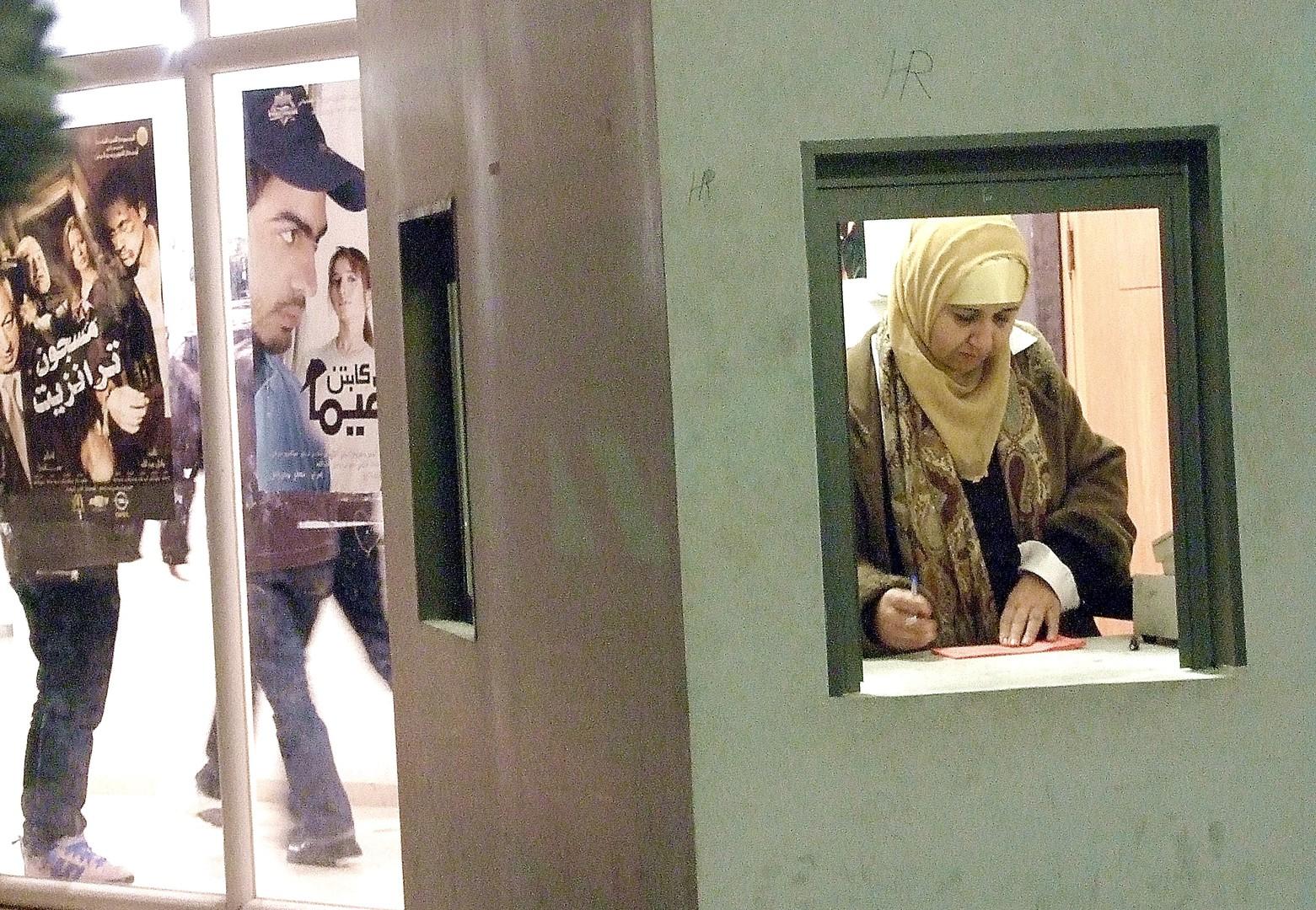 """Η ταινία """"Nazareth Cinema Lady"""" στο 5ο Διεθνές Φεστιβάλ Ντοκιμαντέρ Πελοποννήσου 2"""