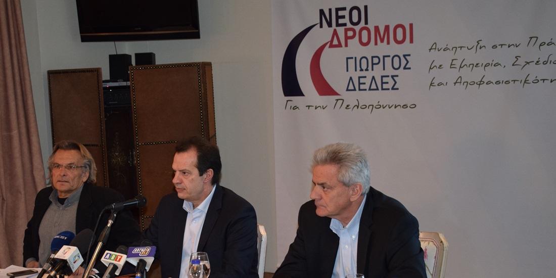 «Νέοι Δρόμοι» Ο Γιώργος Δέδες ανακοίνωσε την υποψηφιότητα του για της Περιφερειακές εκλογές 7