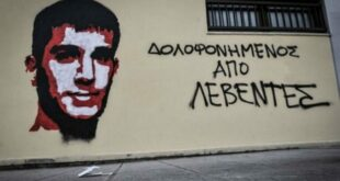 Βαγγέλης Γιακουμάκης: Προκαλούν οι κατηγορούμενοι με τις δηλώσεις τους