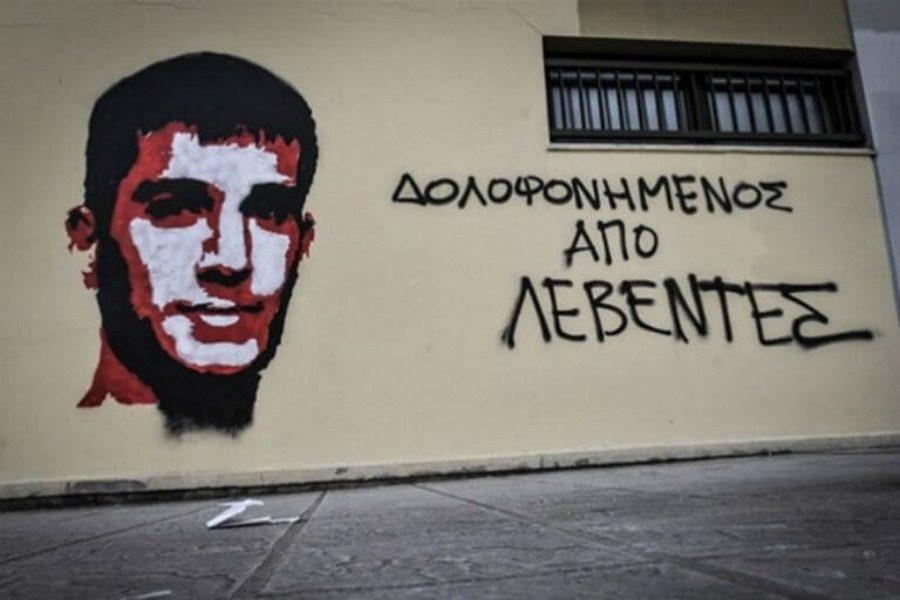 Βαγγέλης Γιακουμάκης: Προκαλούν οι κατηγορούμενοι με τις δηλώσεις τους 1