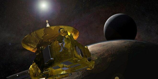 Στο «φως» από τη NASA το καλύτερο έως τώρα «πορτρέτο» της Έσχατης Θούλης