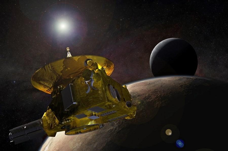 Στο «φως» από τη NASA το καλύτερο έως τώρα «πορτρέτο» της Έσχατης Θούλης 8