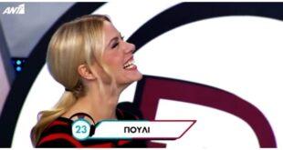 Νέο Έπος στο «Ρουκ Ζουκ»: H Βρώμικη Ατάκα που Έριξε στα Πατώματα τη Ζέτα Μακρυπούλια!