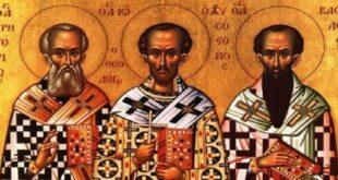 Οι Τρεις Ιεράρχες: Ποιοι ήταν και γιατί η εκκλησία τους τιμά κάθε χρόνο στις 30 Ιανουαρίου;