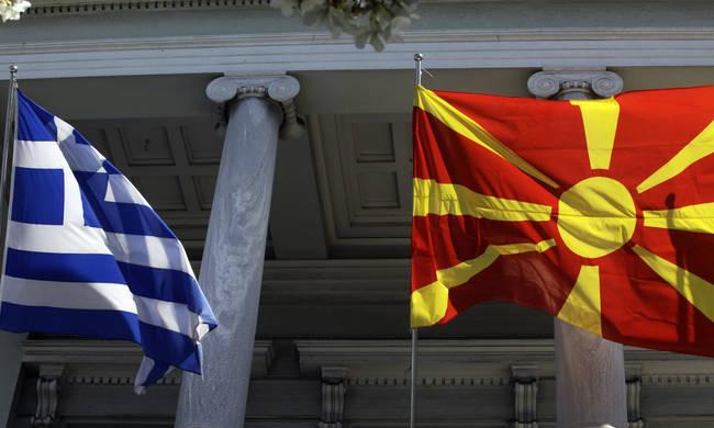 Και επίσημα «Βόρεια Μακεδονία» ‑ Πέρασε η συνταγματική αναθεώρηση στην πΓΔΜ 1
