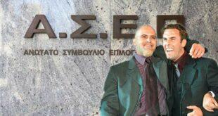 Την πρόσληψη του Τσάκα και του Πρόδρομου από το Big Brother ανακοίνωσε η κυβέρνηση