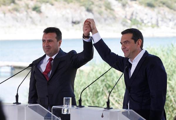 ΑΝΤΑΡΣΥΑ Μεσσηνίας: Διεθνιστικό Όχι στη Συμφωνία των Πρεσπών. Οι εργάτες και οι λαοί στα Βαλκάνια είναι αδέρφια μας 21