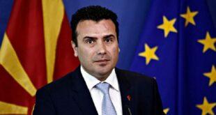 Επίτευξη πλειοψηφίας στη Βουλή της ΠΓΔΜ ανακοίνωσε επισήμως ο Ζάεφ