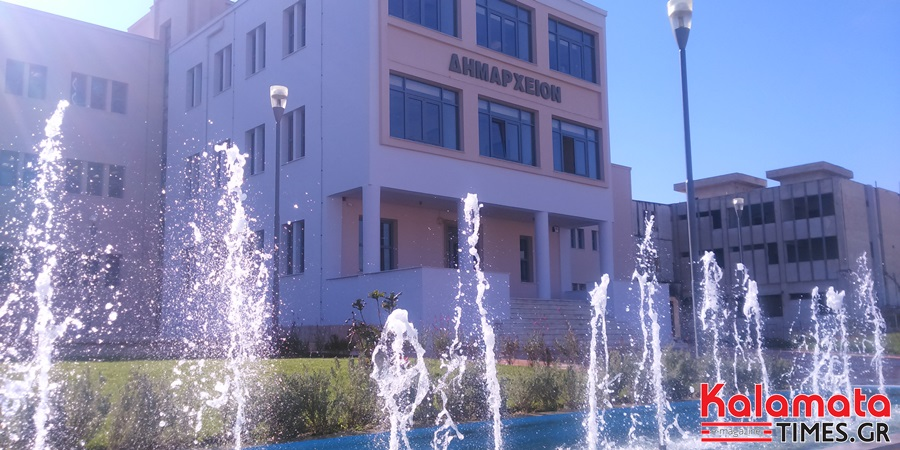 181 νέες θέσεις κοινωφελούς εργασίας στον δήμο Καλαμάτας 28