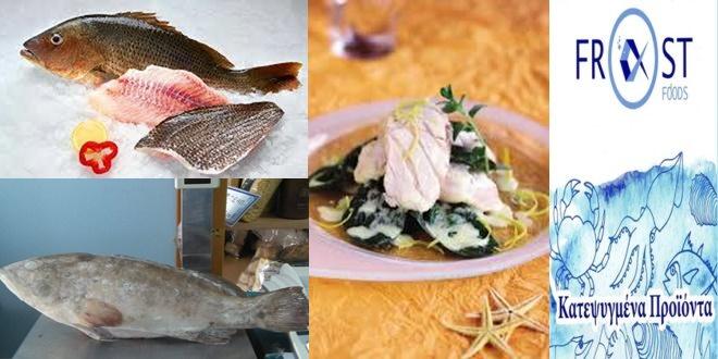 Σφυρίδα φρικασέ: Μοναδική συνταγή από τα «Frost foods» στην Καλαμάτα 24
