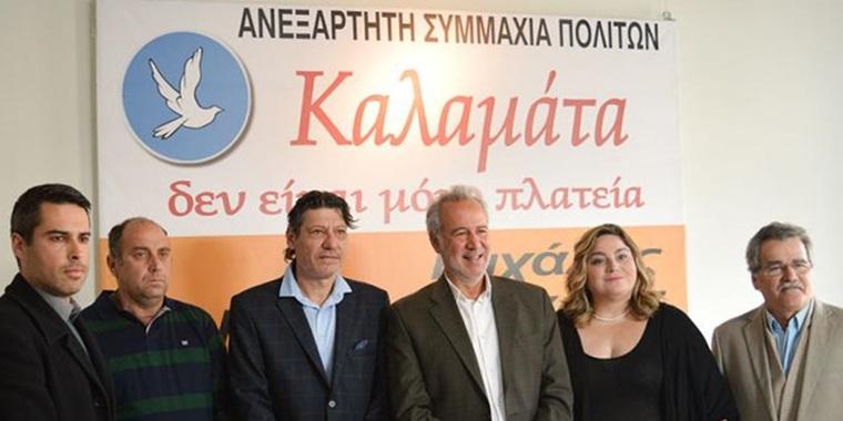 Ο Μιχάλης Αντωνόπουλος ανακοίνωσε τον συνδυασμό και τους υποψηφίους με την «Ανεξάρτητη Συμμαχία Πολιτών» 1