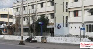 20.000 € από ΟΑΕΔ για Επανέναρξη Επιχείρησης σε Ανέργους