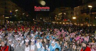 7ο καλαματιανό καρναβάλι, όλοι οι δρόμοι οδηγούν στην Καλαμάτα