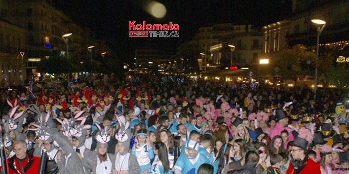 Ξεκινά το 7ο Καλαματιανό Καρναβάλι 1