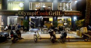 Προσφορά από το OlympiCook Grill με ένα τηλεφώνημα