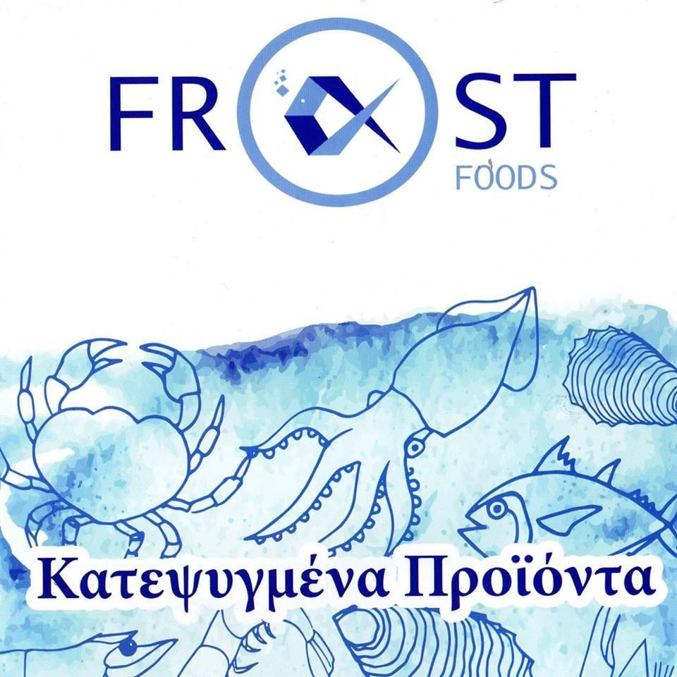 Μπιφτέκια με τσιπούρα: Μοναδική συνταγή από τα «Frost foods» στην Καλαμάτα 2