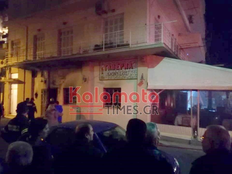Πένθος στην Καλαμάτα ανήμερα της Υπαπαντής, 3 γυναίκες κάηκαν ζωντανές σε ταβέρνα 19