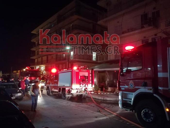 Σοκαριστική μαρτυρία: Αυτόπτης μάρτυρας συγκλονίζει με την περιγραφή της έκρηξης στην Καλαμάτα 1