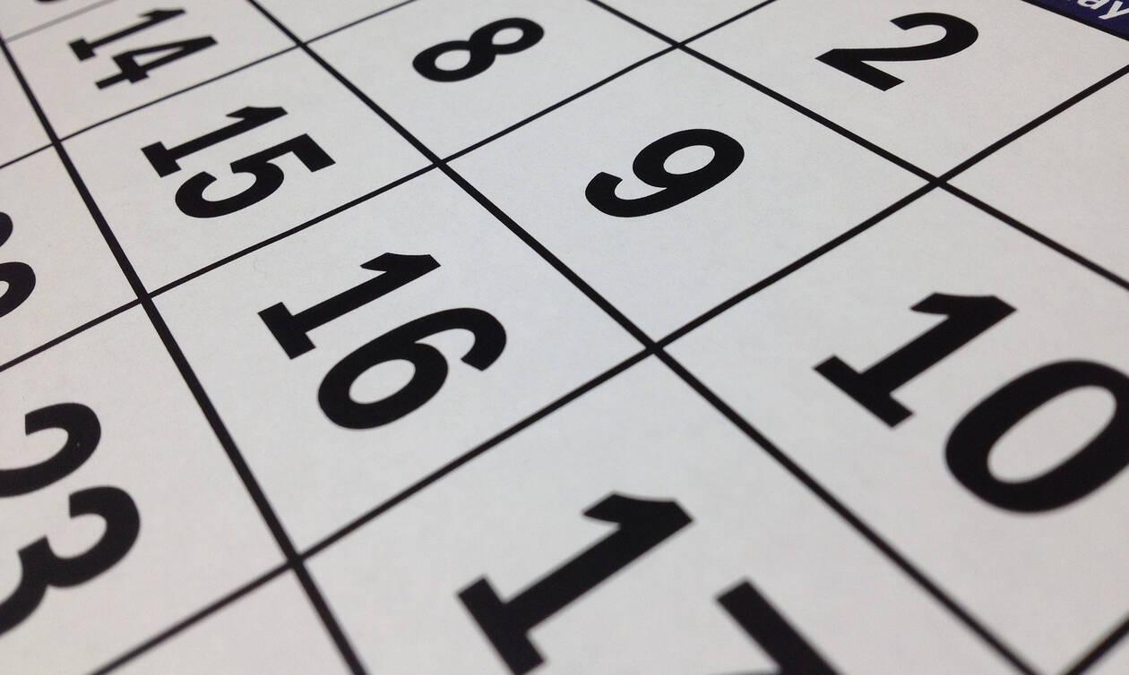 Φεβρουάριος: Γιατί έχει 28 ημέρες – Καλό μήνα (vid) 1