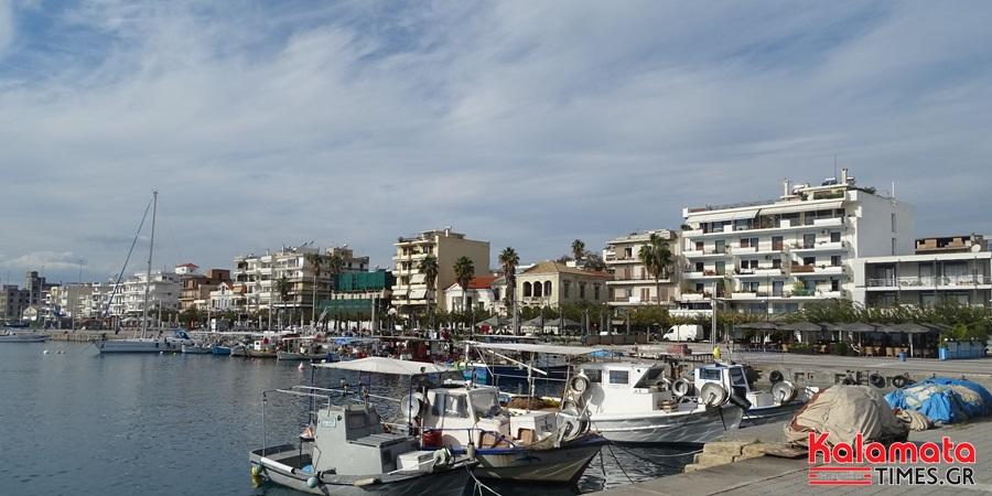 Βασίλης Κοσμόπουλος: ΑΤΖΕΝΤΑ 2030 - Για τον Δήμο Καλαμάτας 11