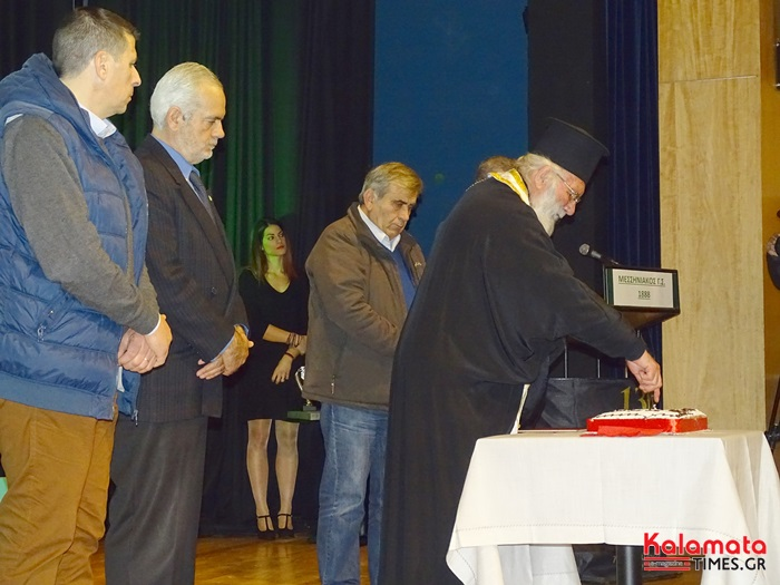 Εκδήλωση Βραβεύσεων και Κοπής Πρωτοχρονιάτικης Πίτας του Τμήματος Στίβου του Μεσσηνιακού 3