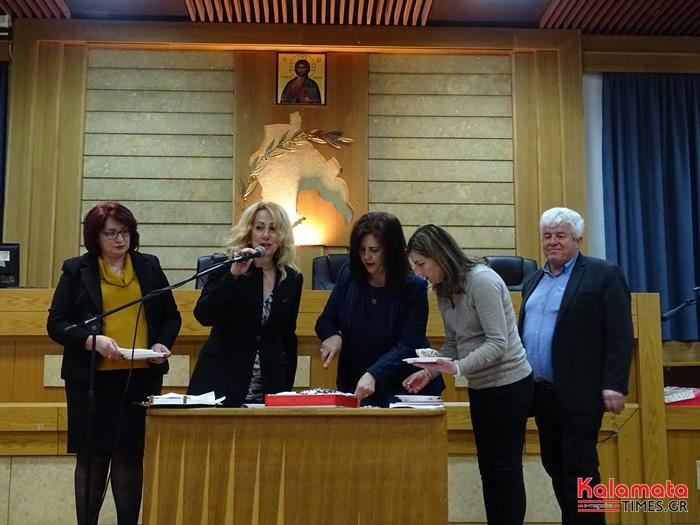 Η ΠΕ Μεσσηνίας έκοψε την πρωτοχρονιάτικη  πίτα της (φωτογραφίες) 7