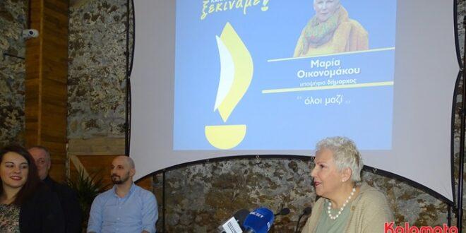 Η Ελληνική Δράση με τη Μαρία Οικονομάκου γιατί... αν και γυναίκα, «φοράει  παντελόνια»
