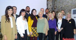 12 Νέους υποψήφιους παρουσίασε η Μαρία Οικονομάκου (φωτογραφίες)