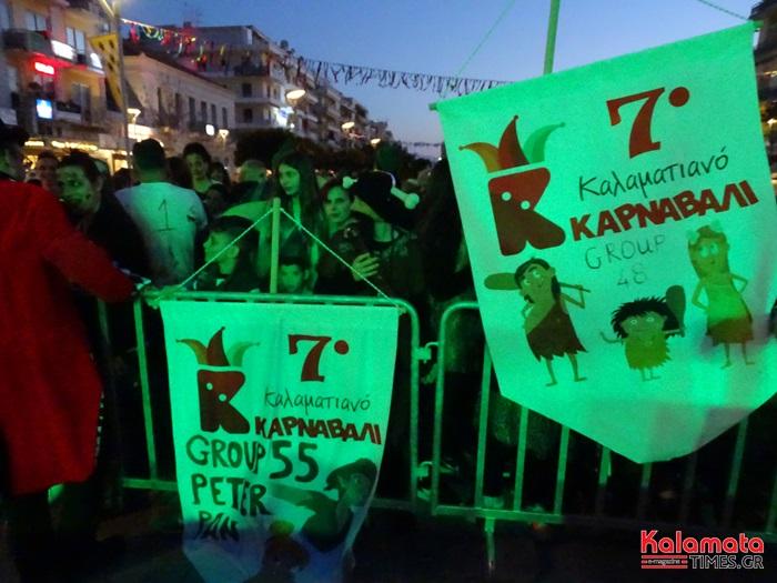Δείτε βίντεο και φωτογραφίες από την έναρξη του  7ου Καλαματιανού καρναβαλιού 11