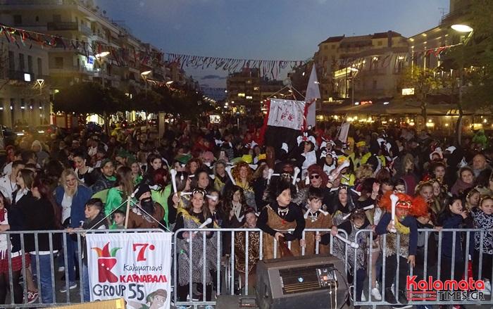 Δείτε βίντεο και φωτογραφίες από την έναρξη του  7ου Καλαματιανού καρναβαλιού 14