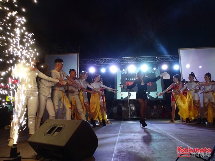 Δείτε βίντεο και φωτογραφίες από την έναρξη του  7ου Καλαματιανού καρναβαλιού 23