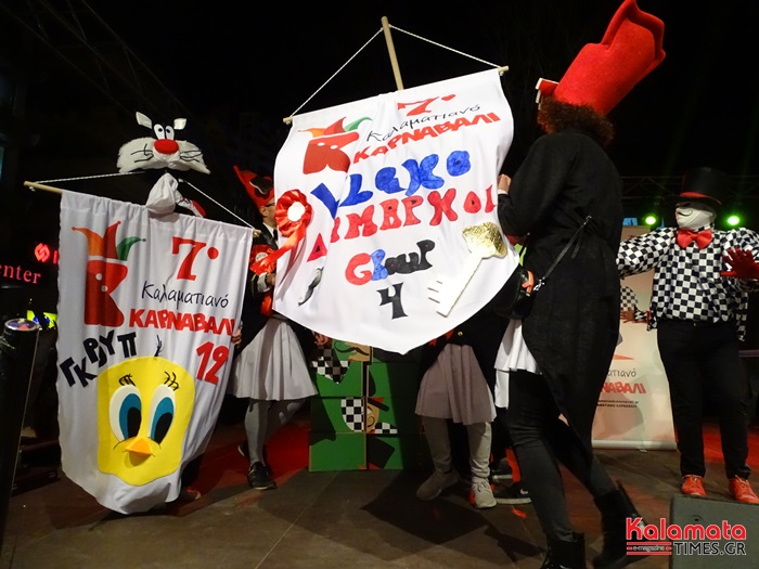 Δείτε βίντεο και φωτογραφίες από την έναρξη του  7ου Καλαματιανού καρναβαλιού 25