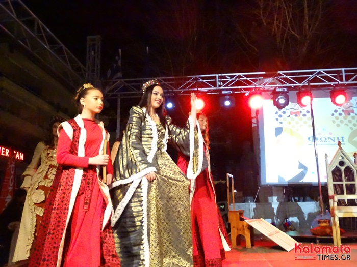 Δείτε βίντεο και φωτογραφίες από την έναρξη του  7ου Καλαματιανού καρναβαλιού 9
