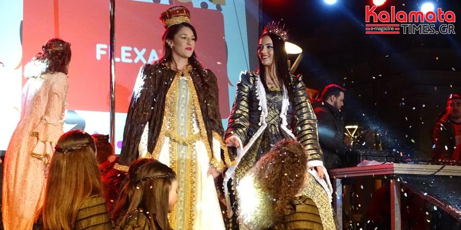 Καλαματιανό Καρναβάλι 2019 1